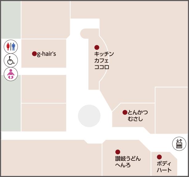 5階 レストラン/サービスフロア