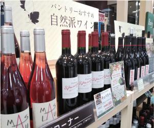 パントリー西神中央店(お酒売場)